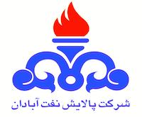logo-abadan